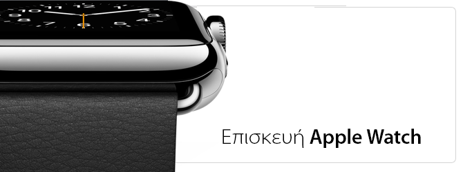 applewatch_banner