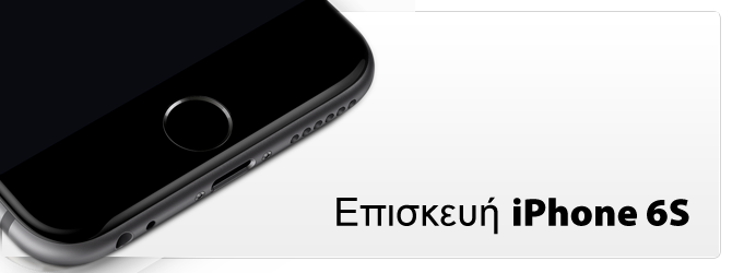 iphone6S_banner copy